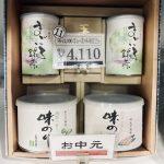 煎茶100g×2缶・風味海苔2缶セット/4,110円