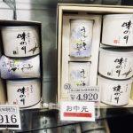 煎茶100g・風味海苔2缶セット/2,916円 煎茶100g×2缶・風味海苔3缶セット/4,920円